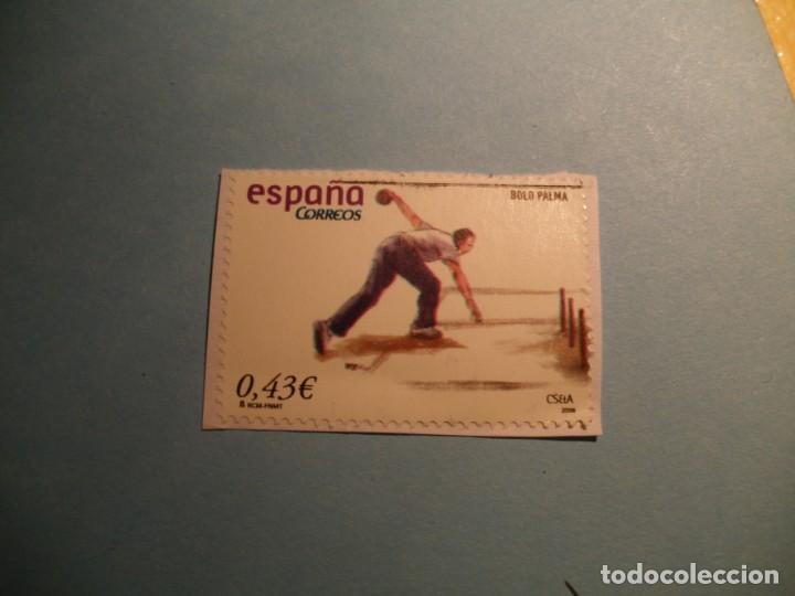 ESPAÑA 2008 - JUEGOS Y DEPORTES - BOLO PALMA - EDIFIL 4421 (Sellos - España - Juan Carlos I - Desde 2.000 - Usados)