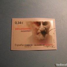 Sellos: ESPAÑA 2010 - DIS MUNDIAL DEL ALZHEIMER - EDIFIL 4587.. Lote 222056626