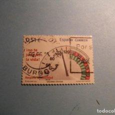 Sellos: ESPAÑA 2012 - VALORES CIVICOS - NO TE JUEGUES LA VIDA - EDIFIL 4697.. Lote 222057543
