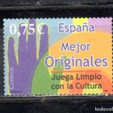 Sellos: ED Nº 3949 ESPAÑA`2002 USADO. Lote 222061155