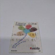 Sellos: 50 DÍA MUNDIAL DE LA LEPRA. ANESVAD.. Lote 222061570