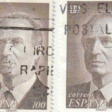 Sellos: SERIE BASICA JUAN CARLOS I , 2 SELLOS DE 100 PESETAS. EDIFIL 2605. Lote 222070481