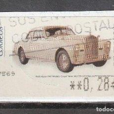 Sellos: 2001 ATM COCHES DE EPOCA ROLLS ROYCE COUPE SERRA. Lote 222071678