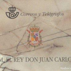 Sellos: EDIFIL 3544C CARNET REY JUAN CARLOS AÑO 1988 EDICION ESPECIAL SELLOS ESPAÑA. Lote 222074130