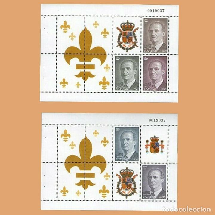 Sellos: Edifil 3544C carnet Rey Juan Carlos año 1988 edicion Especial sellos España - Foto 2 - 222074405