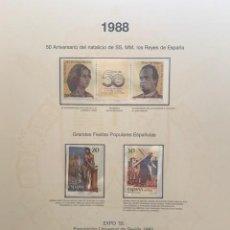 Sellos: SELLOS ESPAÑA AÑO 1988 COMPLETO CON SUPLEMENTO HOJAS EFILCAR AÑO 1988 MONTADAS EN TRANSPARENTE HES80. Lote 222121542