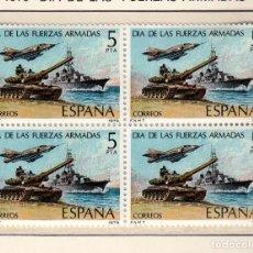 Sellos: ESPAÑA 1979 - DIA DE LAS FUERZAS ARMADAS - EDIFIL Nº 2525** EN BLOQUE DE 4. Lote 222162917