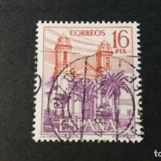 Sellos: SELLO USADO. PAISAJES Y MONUMENTOS. CATEDRAL (CEUTA). 9 DE NOVIEMBRE DE 1983. EDIFIL 2726.. Lote 222199260