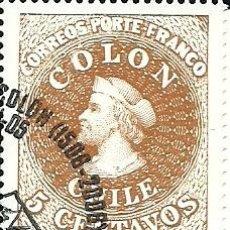 Sellos: SELLO USADO 150 ANIVERSARIO PRIMERA EMISION SELLOS CHILE EDIFIL 3997. Lote 222199493