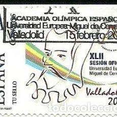 """Sellos: SELLO USADO """" TU SELLO"""" XLII SESIÓN OFICIAL UNIVERSIDAD EUROPEA MIGUEL DE CERVANTES-VALLADOLID.. Lote 222199905"""