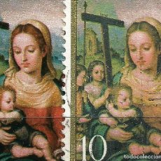 Sellos: EDIFIL 2538 JUAN DE JUANES - SAGRADA FAMILIA -. 2 SELLOS - VARIEDAD -. Lote 222216621