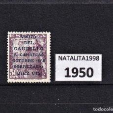 Sellos: SELLOS ESPAÑA 1950 CAUDILLO MNH NUEVA GOMA ORIGINAL EDIFIL 1083A. Lote 222216628