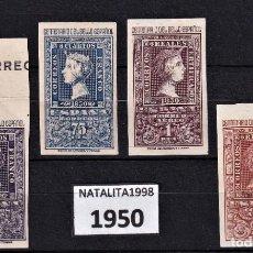 Sellos: SELLOS ESPAÑA 1950 SERIE CORTA NUEVA GOMA ORIGINAL EDIFIL 1075*/1078*. Lote 222216660