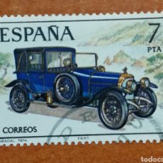 Sellos: ESPAÑA N°2412 USADO (FOTOGRAFÍA ESTÁNDAR). Lote 222218842