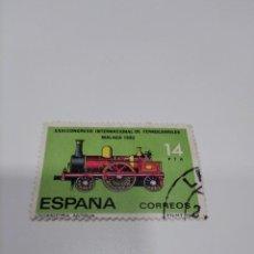 Sellos: 1982 LOCOMOTORA ANTIGUA.. Lote 222233817
