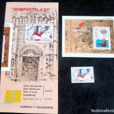 Sellos: ESPAÑA - 1993 - EDIFIL 3256/57 /**/ COMPOSTELA 93 + BOL. INFORMACIÓN 12/93. Lote 222251568