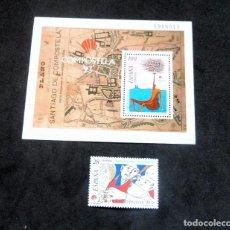Sellos: ESPAÑA - 1993 - EDIFIL 3256/57 /**/ COMPOSTELA 93. Lote 222251675