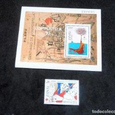 Sellos: ESPAÑA - 1993 - EDIFIL 3256/57 /**/ COMPOSTELA 93. Lote 222251832