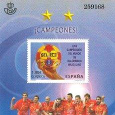 Sellos: ESPAÑA 2013 (4811) HB CAMPEONES DEL MUNDO DE BALONMANO (NUEVO). Lote 222255177