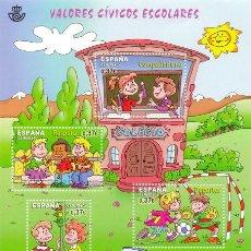 Sellos: ESPAÑA 2013 (4814) HB VALORES CIVICOS (NUEVO). Lote 222259447