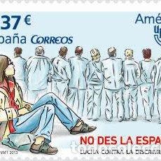 Sellos: ESPAÑA 2013 (4820) AMERICA UPAEP (NUEVO). Lote 222263546