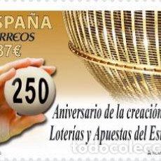 Sellos: ESPAÑA 2013 (4821) 250 ANIVERSARIO LOTERIAS Y APUESTAS DEL ESTADO (NUEVO). Lote 222265767