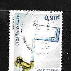 Sellos: 2013-ESPAÑA. VALOES CÍVICOS 2013. AÑO INTERNACIONAL DE LA COOPERACIÓN EN LA ESFERA DEL AGUA. Lote 222276887