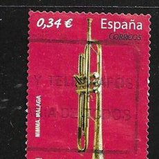 Sellos: 2010-ESPAÑA. INSTRUMENTOS MUSICALES. TROMPETA. Lote 222277041