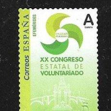 Sellos: 2019-ESPAÑA. XX CONGRESO ESTATAL DE VOLUNTARIADO. Lote 222277451
