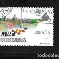 Sellos: 2016-ESPAÑA. JEREZ, CAPITAL MUNDIAL DEL MOTOCICLISMO 2015-2017. Lote 222277756
