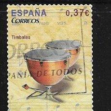 Sellos: 2013-ESPAÑA. INSTRUMENTOS MUSICALES : TIMBALES. Lote 222278871