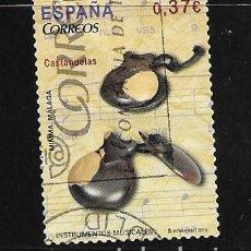 Sellos: 2013-ESPAÑA. INSTRUMENTOS MUSICALES : CASTAÑUELA. Lote 222278945