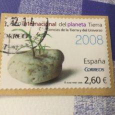 """Sellos: SELLO USADO """"CIENCIAS DE LA TIERRA"""" 2008. SELLO DE 2,60 €.. Lote 222280856"""