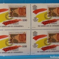 Sellos: ESPAÑA 1998 - PRO DAMNIFICADO DE CENTROAMÉRICA ** MNH BLOQUE DE 4. Lote 222287097