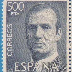 Sellos: ESPAÑA 1981 EDIFIL 2599/2607, SERIE BÁSICA, EL REY JUAN CARLOS I, **. Lote 222290263
