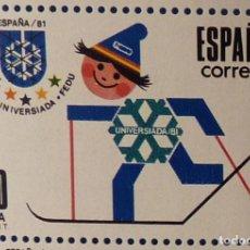 Sellos: ESPAÑA 1981 UNIVERSIADA´81- EDIFIL 2608. Lote 222290366