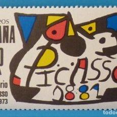 Sellos: ESPAÑA 1981. EDIFIL 2609. PABLO RUIZ PICASSO NUEVO. Lote 222290437