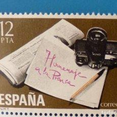 Sellos: ESPAÑA 1981 HOMENAJE A LA PRENSA - EDIFIL 2610. Lote 222290491