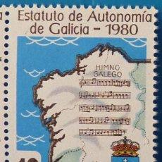 Sellos: ESPAÑA 1981 ESTATUTO DE AUTONOMIA DE GALICIA - EDIFIL 2611. Lote 222290546