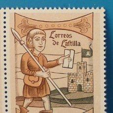 Sellos: ESPAÑA 1981. EDIFIL 2621. MNH. DIA DEL SELLO.. Lote 222291076