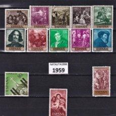 Sellos: SELLOS ESPAÑA AÑO 1959 MNH COMPLETO NUEVO GOMA ORIGINAL. Lote 222293643