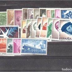 Sellos: SELLOS ESPAÑA AÑO 1958 COMPLETO NUEVO. Lote 222293648