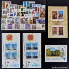 Sellos: SELLOS ESPAÑA 1997 AÑO COMPLETO MNH NUEVOS GOMA ORIGINAL. Lote 222293658