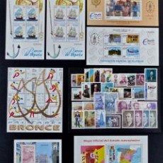 Sellos: SELLOS ESPAÑA 1996 AÑO COMPLETO MNH NUEVOS GOMA ORIGINAL. Lote 222293941