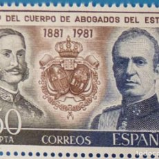 Sellos: ESPAÑA 1981. EDIFIL 2624. MNH. CUERPO ABOGADOS DEL ESTADO. Lote 222298142