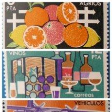 Sellos: ESPAÑA 1981. EDIFIL 2626/28. MNH. ESPAÑA EXPORTA. Lote 222298237