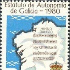 Sellos: ESPAÑA 1981.- EDIFIL 2611: AUTONOMÍA DE GALICIA./ NUEVO, DEL PLIEGO.. Lote 222298262