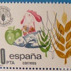 Sellos: ESPAÑA 1981. EDIFIL 2629. MNH. DIA MUNDIAL DE LA ALIMENTACION. Lote 222298272