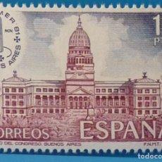 Sellos: ESPAÑA 1981. EDIFIL 2632. MNH. ESPAMER 81. Lote 222298368
