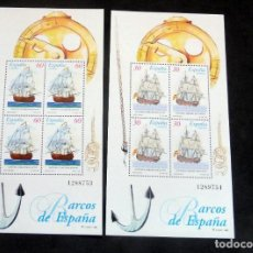 Selos: ESPAÑA - 1996 - EDIFIL 3413/14 HB /**/ BARCOS DE ÉPOCA -. Lote 222298846